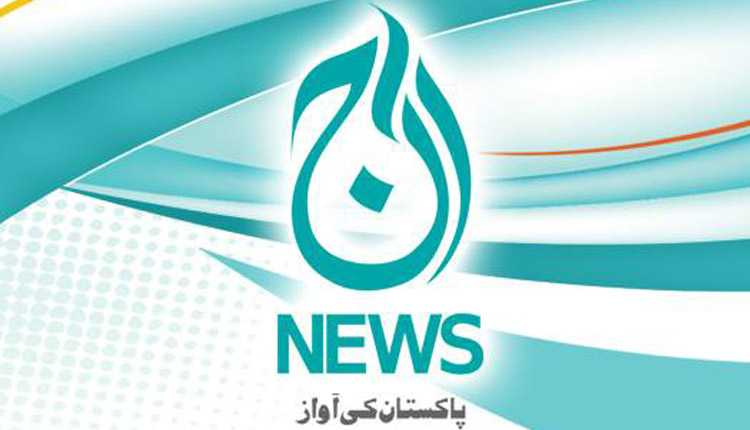 AAJ-News