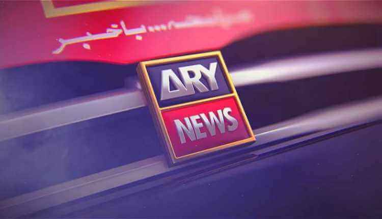ARY-News