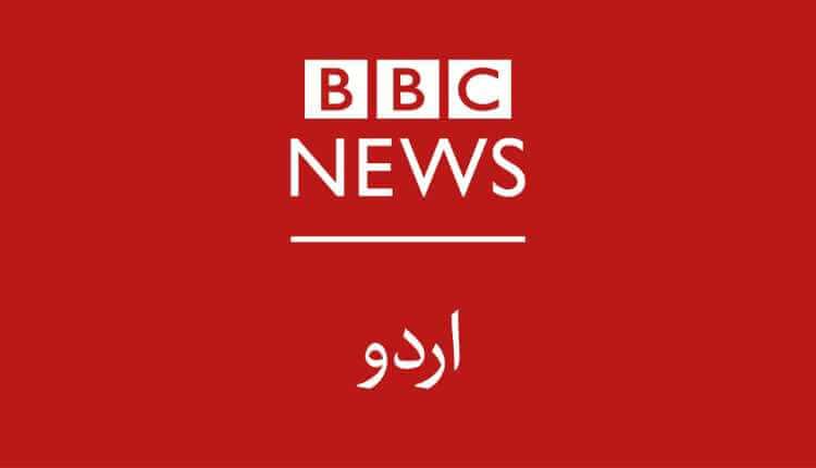 BBC-World-Pakistan