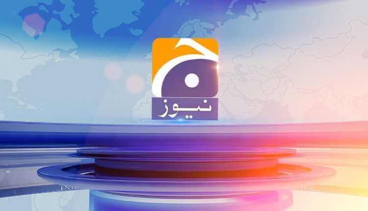 Geo-News-Pakistan
