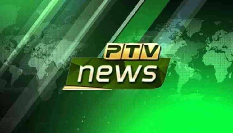 PTV-News