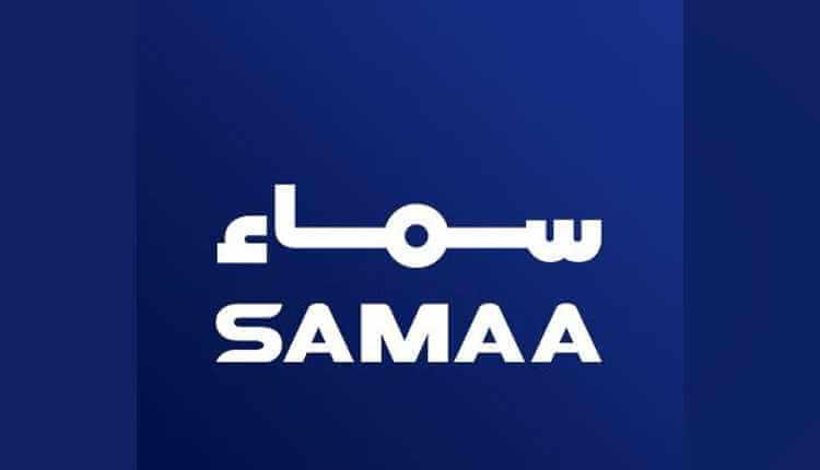 Samaa-TV